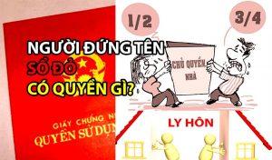 Quy Dinh Nguoi Dung Ten So Do So Hong Co Quyen Loi Gi